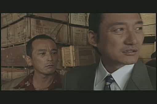 ヤクザに服を剥ぎ取られる(井上尚子)