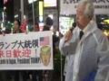 【瀬戸弘幸氏】トランプ大統領訪日歓迎街宣・及び反対デモへのカウンター【2017/11/4】